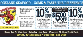 Rockland Seafood jan2015